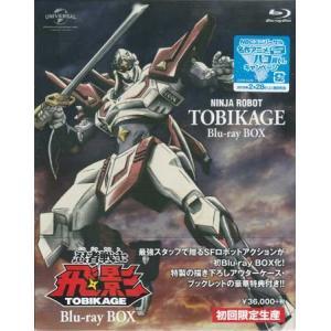 忍者戦士飛影 Blu-ray BOX Blu-ray Disc