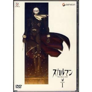 スカルマン THE SKULL MAN 1 初回限定版 (DVD)|sora3