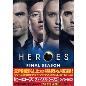 HEROES/ヒーローズ ファイナル シーズン DVD-BOX (DVD)|sora3