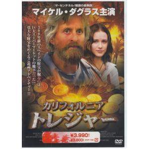 カリフォルニア トレジャー (DVD) sora3