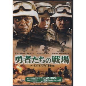 勇者たちの戦場 (DVD) sora3