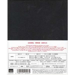 シン ゴジラ Blu-ray特別版の詳細画像1
