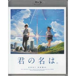 君の名は。 Blu-ray スタンダード エディション|sora3