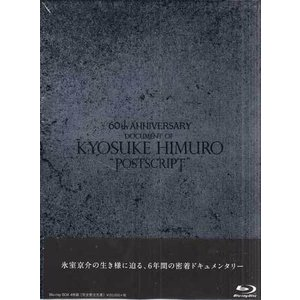 "60TH ANNIVERSARY DOCUMENT OF KYOSUKE HIMURO ""POSTSCRIPT"" Blu-ray BOX (Blu-ray)|sora3"