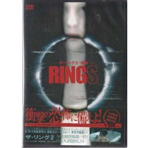 ザ リング2序章 RINGS (DVD)|sora3
