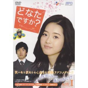 どなたですか? 天国からのメッセージ DVD-BOX 1 (DVD)|sora3