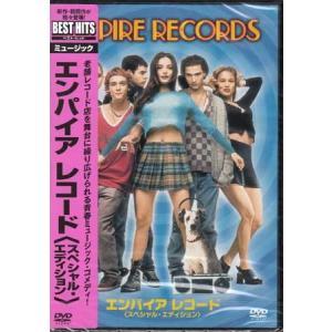 エンパイア レコード スペシャル エディション (DVD) sora3