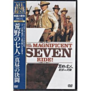 荒野の七人/真昼の決闘 (DVD)|sora3