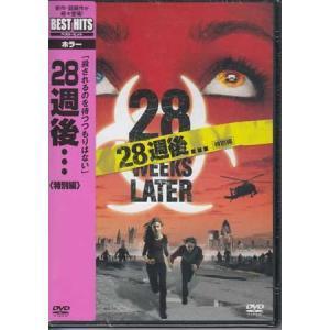 28週後... 特別編 (DVD)