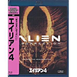 エイリアン4(Blu-ray)