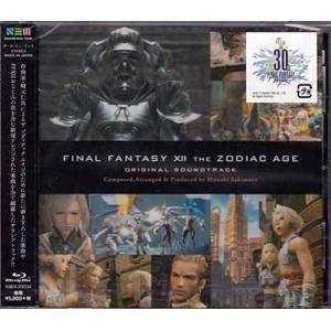 FINAL FANTASY XII THE ZODIAC AGE Original Soundtrack|sora3