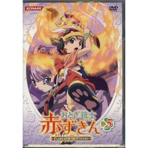 おとぎ銃士 赤ずきん Vol.5  DVD