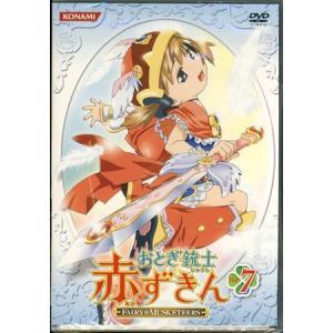 おとぎ銃士 赤ずきん Vol.7  DVD