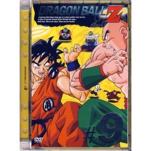 DRAGON BALL Z #9|sora3