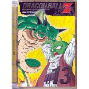 DRAGON BALL Z #13|sora3
