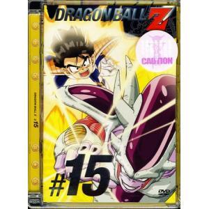 DRAGON BALL Z #15|sora3
