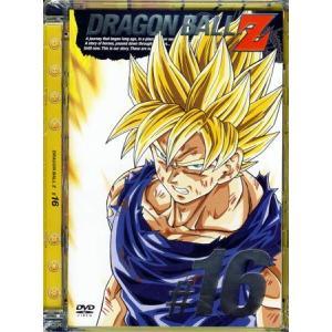 DRAGON BALL Z #16 sora3