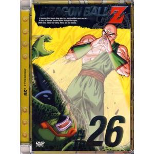 DRAGON BALL Z #26|sora3