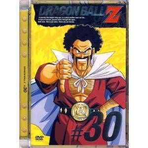 DRAGON BALL Z #30|sora3