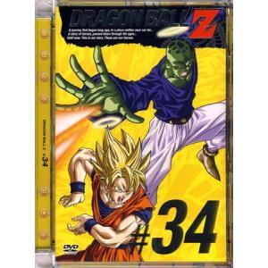 DRAGON BALL Z #34|sora3