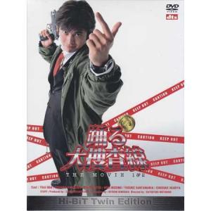 踊る大捜査線 THE MOVIE 1&2 Hi-BiT Twin Edition sora3