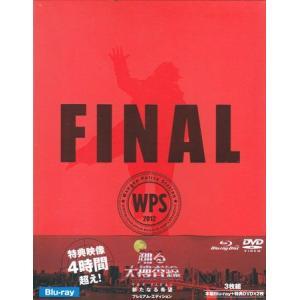 踊る大捜査線 THE FINAL 新たなる希望 プレミアム エディション Blu-ray sora3