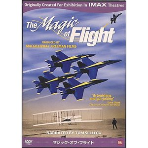マジック オブ フライト (DVD) sora3