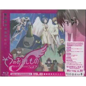 そらのおとしものf フォルテ  第3巻  Blu-ray