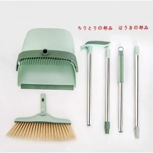 新型 掃除セット ほうき ちりとり 掃除道具 清掃用品 防風 軽量 収納に便利 室内 アウトドア 美容室 sorachip3