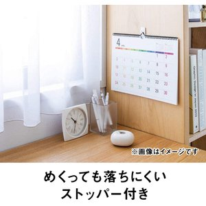 3M コマンド フック カレンダー用 お買い得パック 15個 CM17-CI15HN|sorachip3