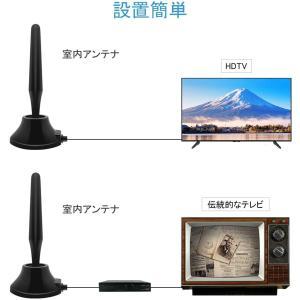 地デジ 室内アンテナ HDTV テレビアンテナ 100KM受信範囲 高感度 UHF VHF対応 車載 卓上アンテナ 5mケーブル 設置簡単|sorachip3