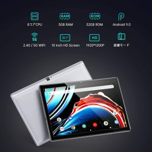 2020NEW モデル Vankyo タブレット10インチS30 Android 9.0 RAM3GB/ROM32GB Wi-Fiモデル 8|sorachip3