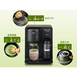 シャープ ヘルシオ(HEALSIO) お茶プレッソ 湯ざまし機能付き グリーン TE-TS56V-G sorachip3