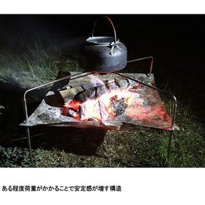 パーゴワークス(PaaGoWORKS) ニンジャ ファイアスタンド 忍ばす焚き火台|sorachip3