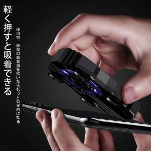 スマホ用 冷却ファン 3段階調節 iPhone/Android/iPad対応 放熱扇風機 荒野行動 PUBG Mobile USB充電式 発|sorachip3