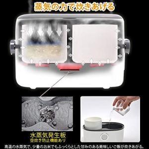 サンコー お一人様用 ハンディ炊飯器 MINIRCE2 sorachip3