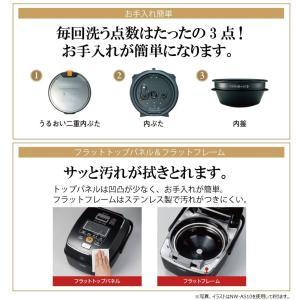 象印 炊飯器 圧力IH式 5.5合 鉄器コート極め羽釜 プライムブラウン NW-AA10-TZ sorachip3