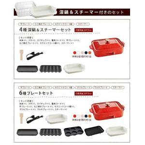 コンパクトホットプレート用 スチーマー BOE021-STEAM BRUNO Compact Hotplate sorachip3