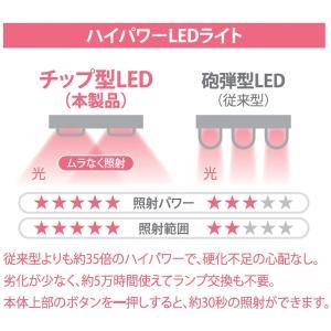High Quality TIP LED LIGHT LEDライト 5W RO-LEDPK タイマー付/ネイル/フットネイル/USB対応|sorachip3