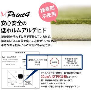 グラムスタイル ラグ ラグマット カーペット 洗える 洗濯機 さらさら 190x190cm 2畳 グレー (スーパームート シャドウ)|sorachip3