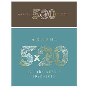 嵐 5×20 All the BEST 1999-2019 初回限定盤1 (4CD+1DVD-A) + 初回限定盤2(4CD+1DVD-B)|sorachip3