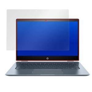 HP Chromebook x360 14-da0000 シリーズ 用 日本製 指紋が目立たない 傷修復液晶保護フィルム OverLay M|sorachip3