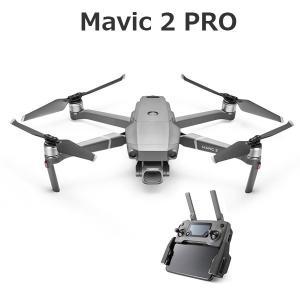 納品まで3〜4日  Mavic 2には、2種類があります。 Mavic 2 Pro・・・象徴的なハッ...