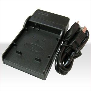 送料無料 Canon 互換充電器 NB-4L キャノン 1年保証 microUSB デジカメ バッテリー 充電器 nb4l デジタルカメラ