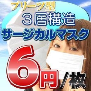マスク 不織布 3層式 サージカルマスク 大人用 子供用 風...