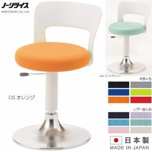 【日本製】 スツール 円盤脚タイプ 背もたれ付き [ノーリツイス] 布張り レザー張り 丸椅子 キャスター付 ソフトスツール オフィス家具 [CA-14B][CA-14BL]の写真