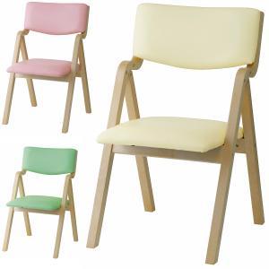 完成品 折り畳み式 木製チェア グリーン/アイボリー/ピンク PVCレザー 折りたたみチェア 介護チェア 介護 介護椅子 老人ホーム デイケアの写真