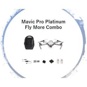 延長された飛行時間、低ノイズ飛行によりMavic Pro Platinumは、DJI史上最高性能のポ...