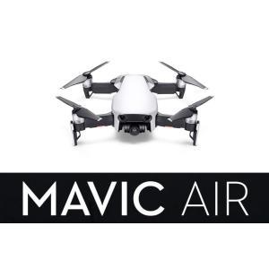 無限の探究心を満たすハイエンドな飛行性能と機能性を備えたMavic Airは、究極の携帯性を実現した...