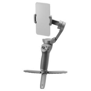 インテリジェント機能を搭載したスマートフォン用折りたたみ式ジンバル  Osmo Mobile 3は、...